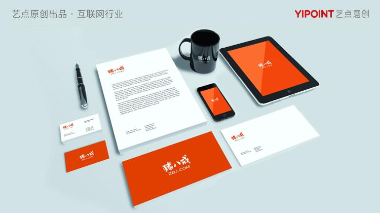 艺点餐饮总监vi设计企业医疗金融电商公司VI设计视觉形象设计