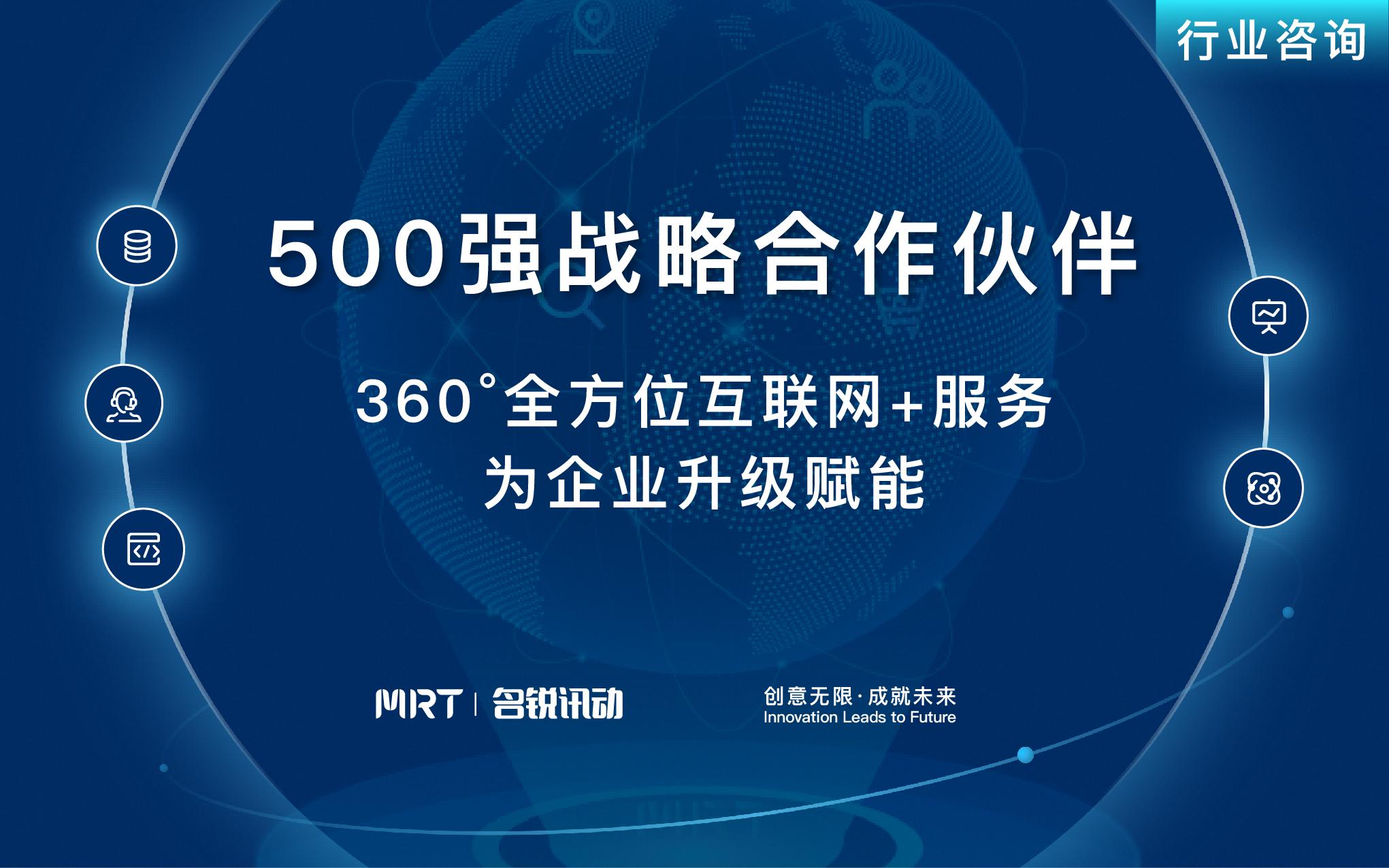 节日活动网络直播卖货H5定制开发节日海报设计营销推广H5开发
