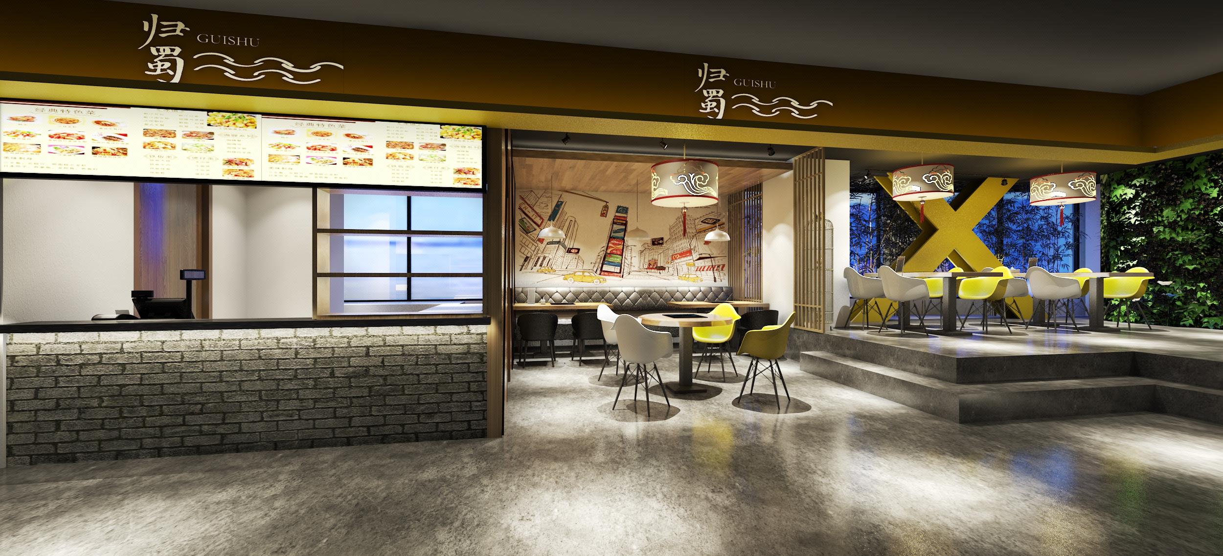 餐饮设计/美食广场/中西式餐馆/火锅店/咖啡馆茶室店铺设计