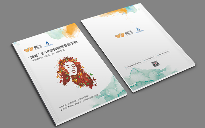 空蝉彩页宣传册设计企业公司产品宣传画册设计形象宣传品产品画册