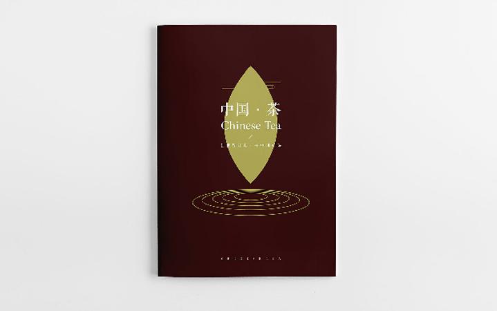 杂志月刊期刊书籍排版设计PPT宣传册创意设计制作电子画册设计