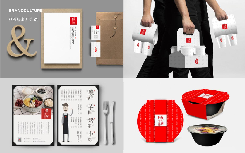 企业故事策划品牌文化创意广告语营销文案策划活动口号品牌理念