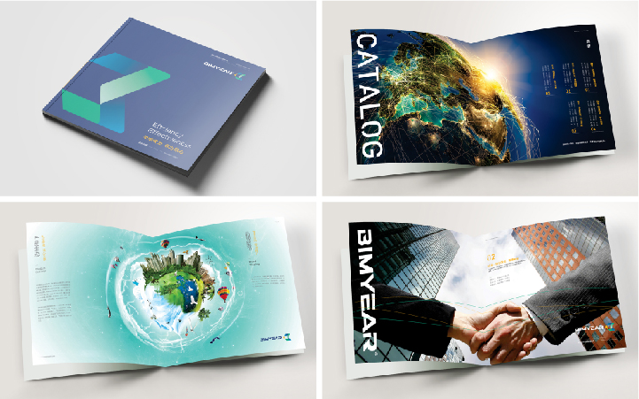 企业公司画册设计简约产品封面高端宣传册创意招商手册相册说明书