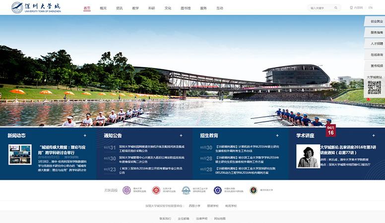 【美工】网站UI设计-APP界面/美工/前端/网站/网页设计