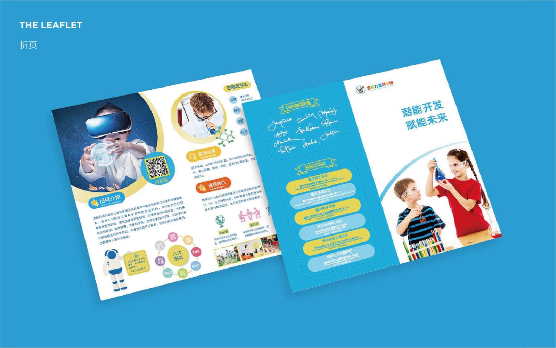 促销活动宣传页设计促销活动海报设计卖点提炼促销传单设计