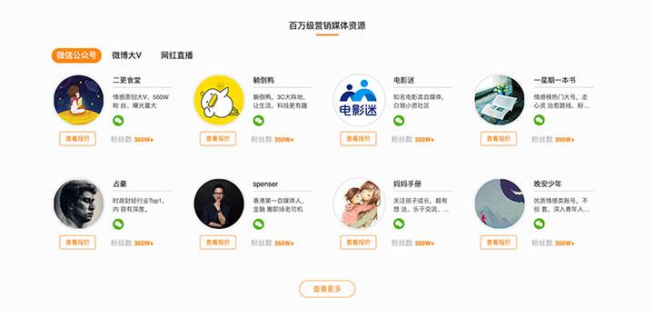 百度知道/问答推广/网络口碑打造/搜狗/问问/新浪爱问/知乎