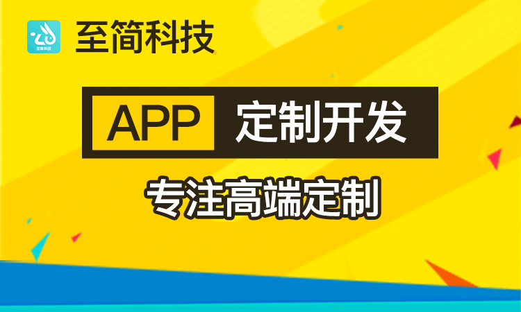 APP开发丨APP定制开发丨翻译软件丨智能翻译