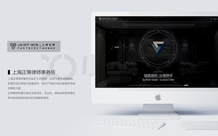 【网页设计】网站设计/企业官网设计/网站界面设计/交互设计