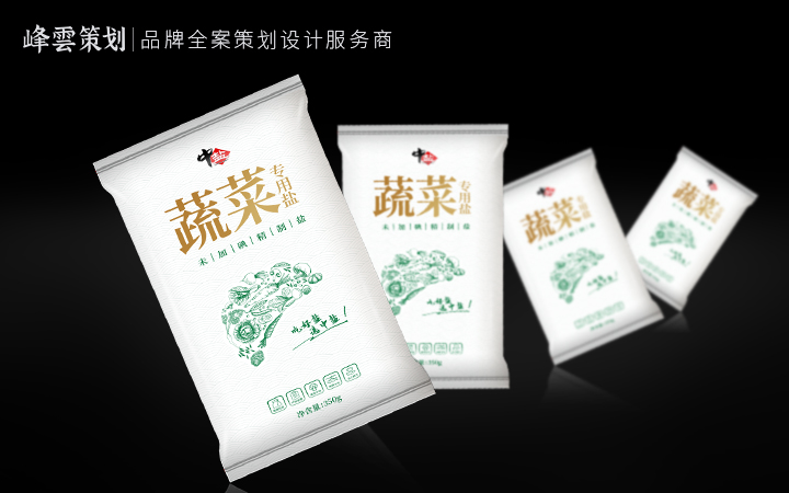 瓶贴标签设计商务广告商标认证产品介绍饮料药品调料食品标贴瓶贴