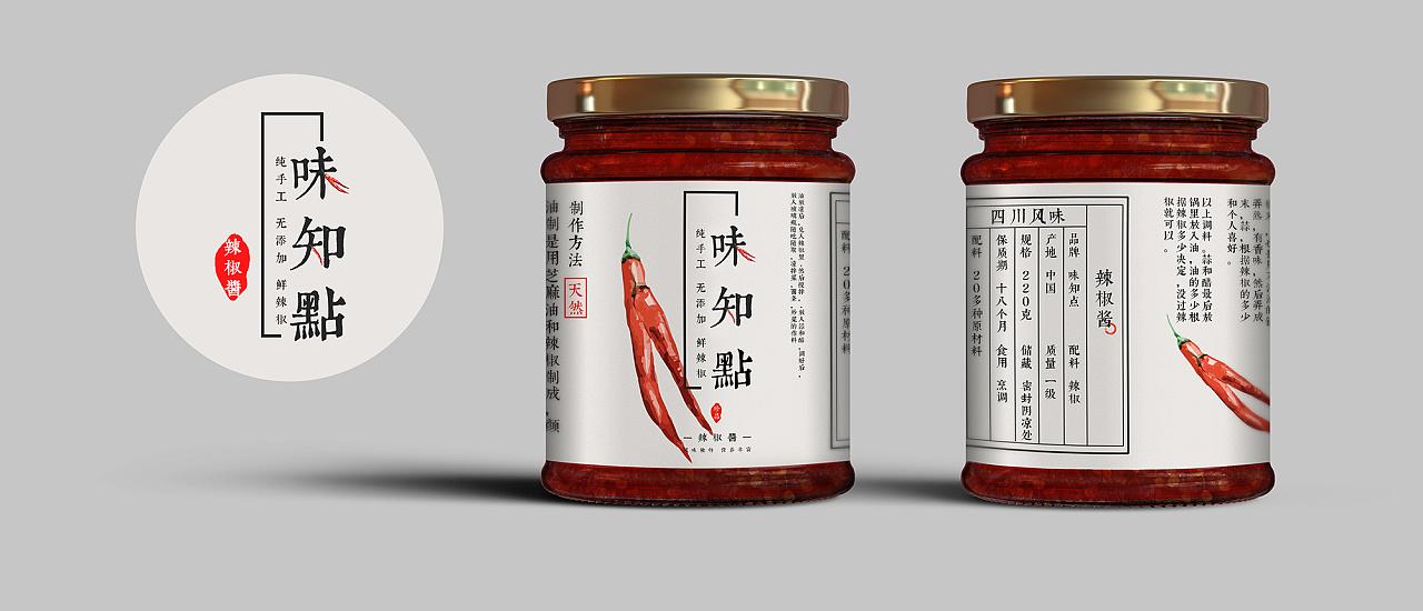 中国风卡通风创意产品使用介绍标签食品包装茶叶零食酒水瓶贴设计