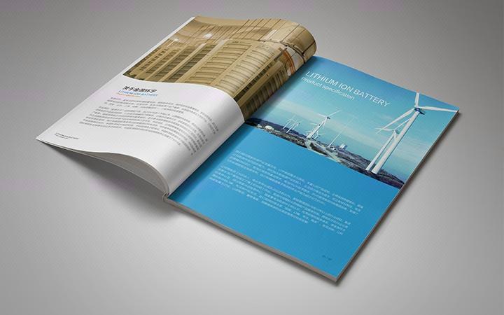 【天津助创券指定服务】宣传册设计金融企业形象画册折页产品画册