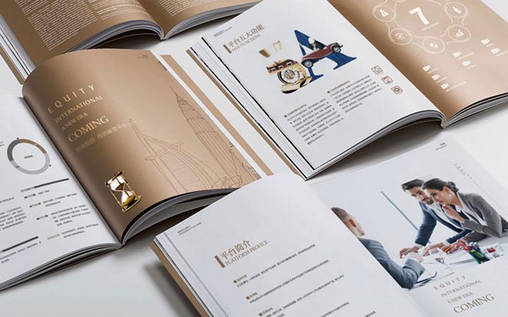 宣传单设计卡片书籍菜谱台历折页展架灯箱画册设计宣传册广告设计