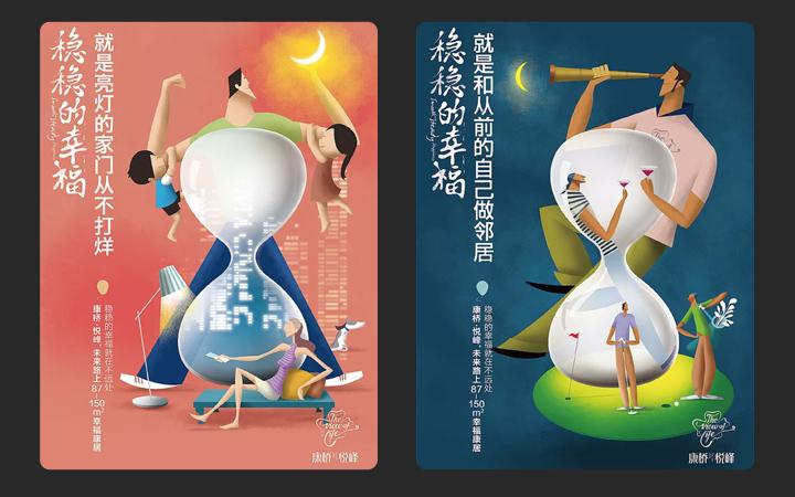 海报设计电商活动易拉宝宣传手册门头DM单设计画册产品折页菜谱