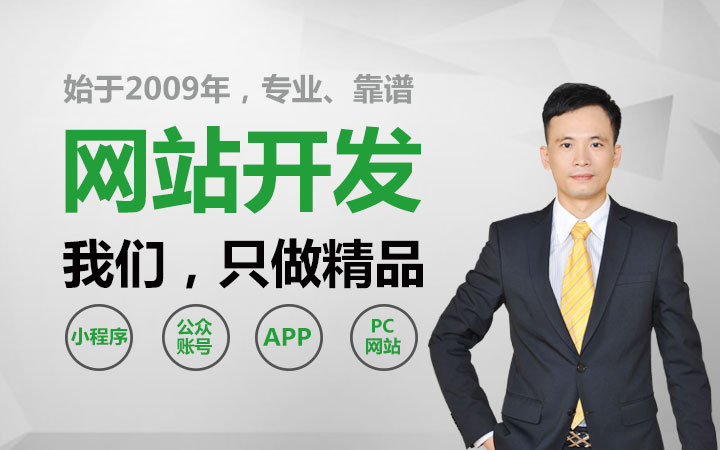 同城信息网发布生活服务平台同城本地服务分类信息小程序app
