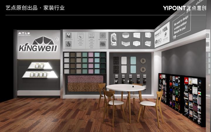 展厅设计装修搭建效果图3D图设计图展台设计展位背景3D效果图