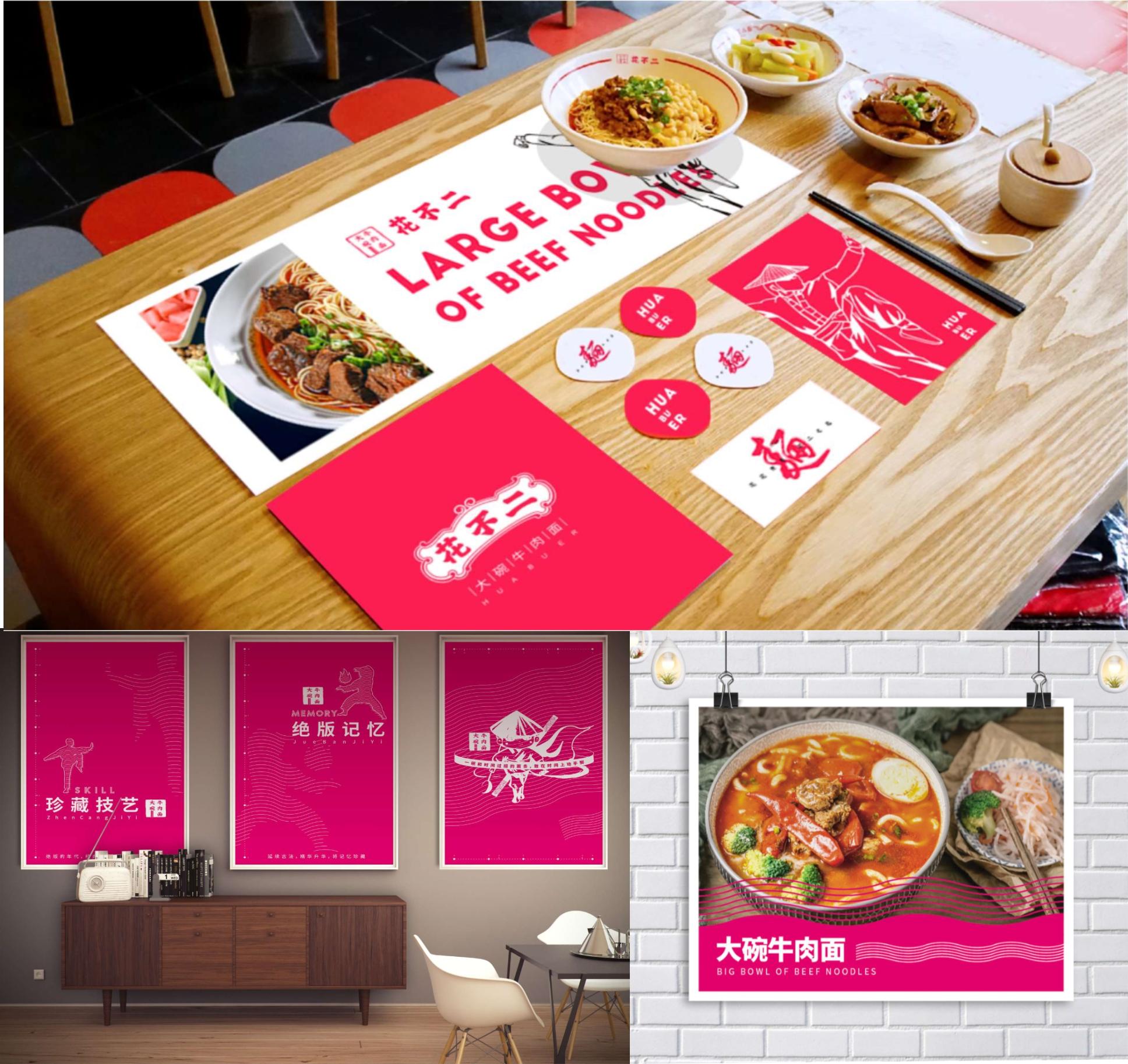 宣传单设计卡片书籍灯箱菜谱台历折页展架画册设计宣传册广告设计