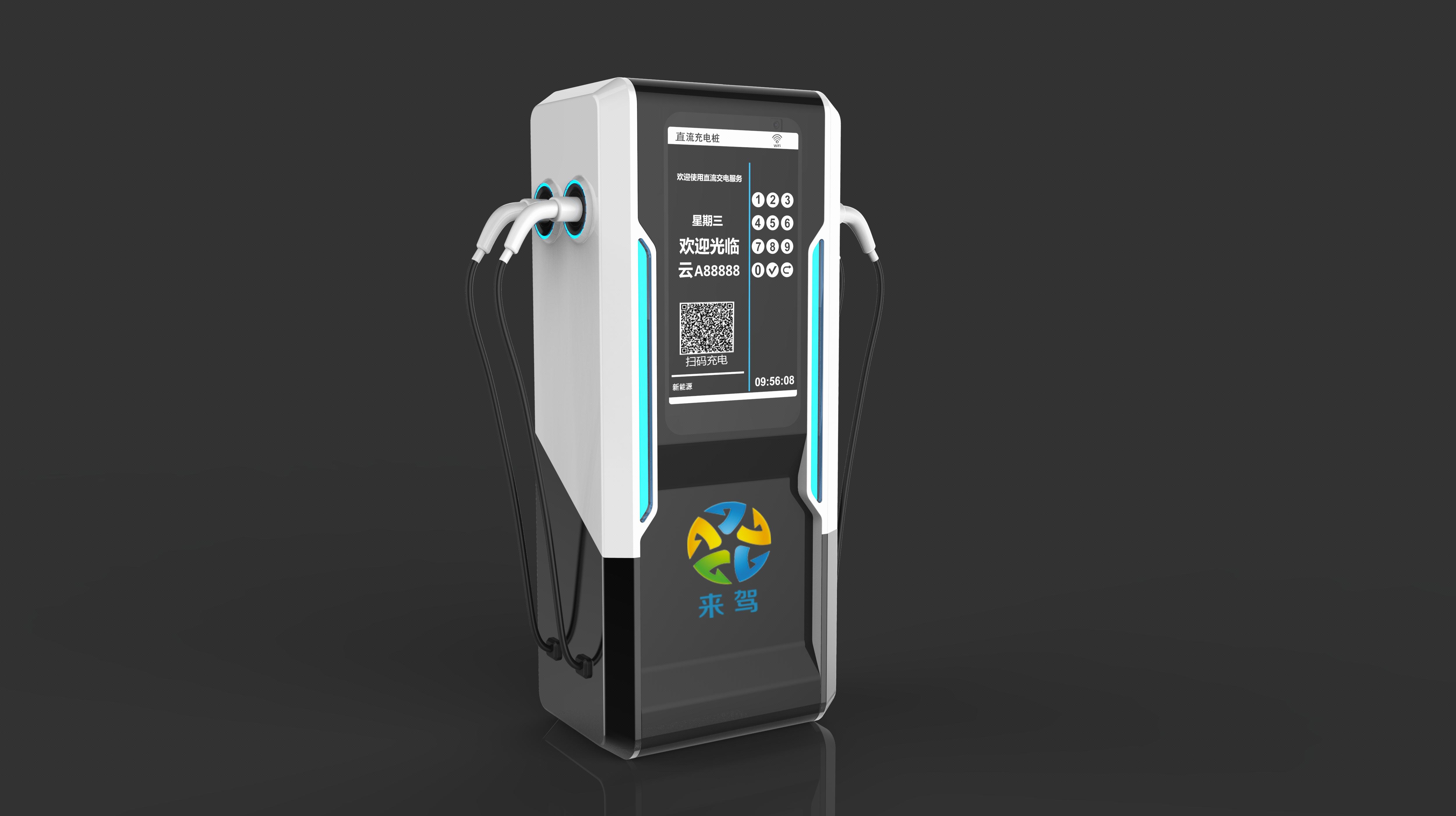 【智能充电桩设计】新能源工业设计外观设计结构设计效果图渲染