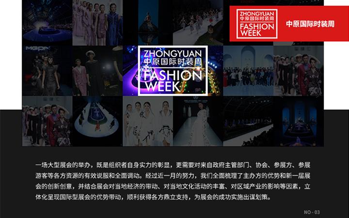 Slogan策划品牌口号品牌故事理念公司简介介绍品牌广告语