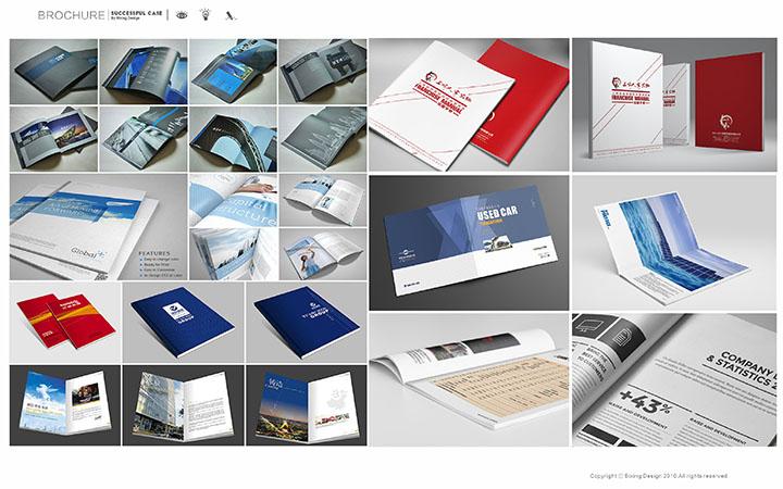 画册设计宣传册设计公司宣传册产品宣传册说明书设计教育金融医疗