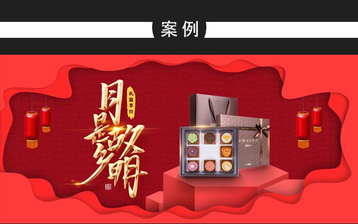 DM单设计宣传设计易拉宝菜单设计宣传海报广告创意海报设计