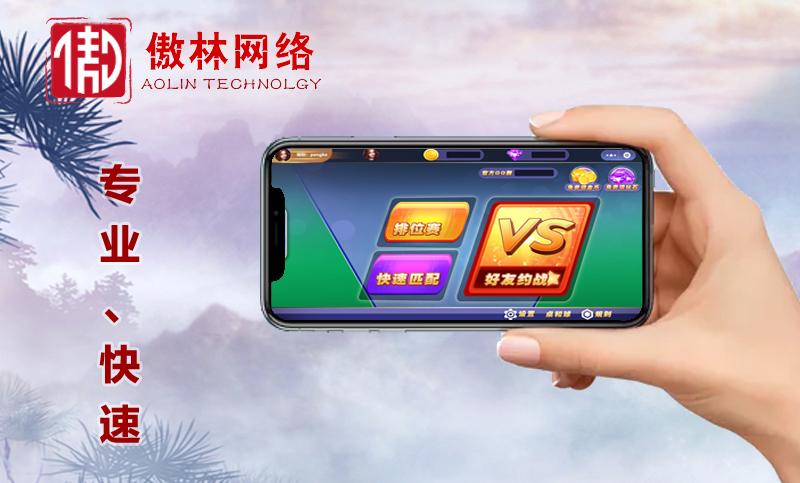 【APP游戏开发】桌球小游戏、微信小游戏、对战游戏