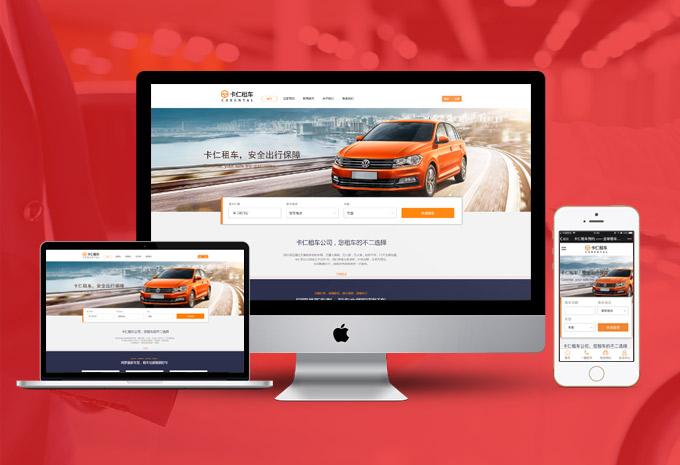 网站定制|企业网站|H5站|网站|网站建设|网站开发