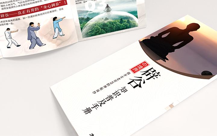 海报宣传单台历菜谱易拉宝展架展板封套喷绘写真折页书籍名片请柬
