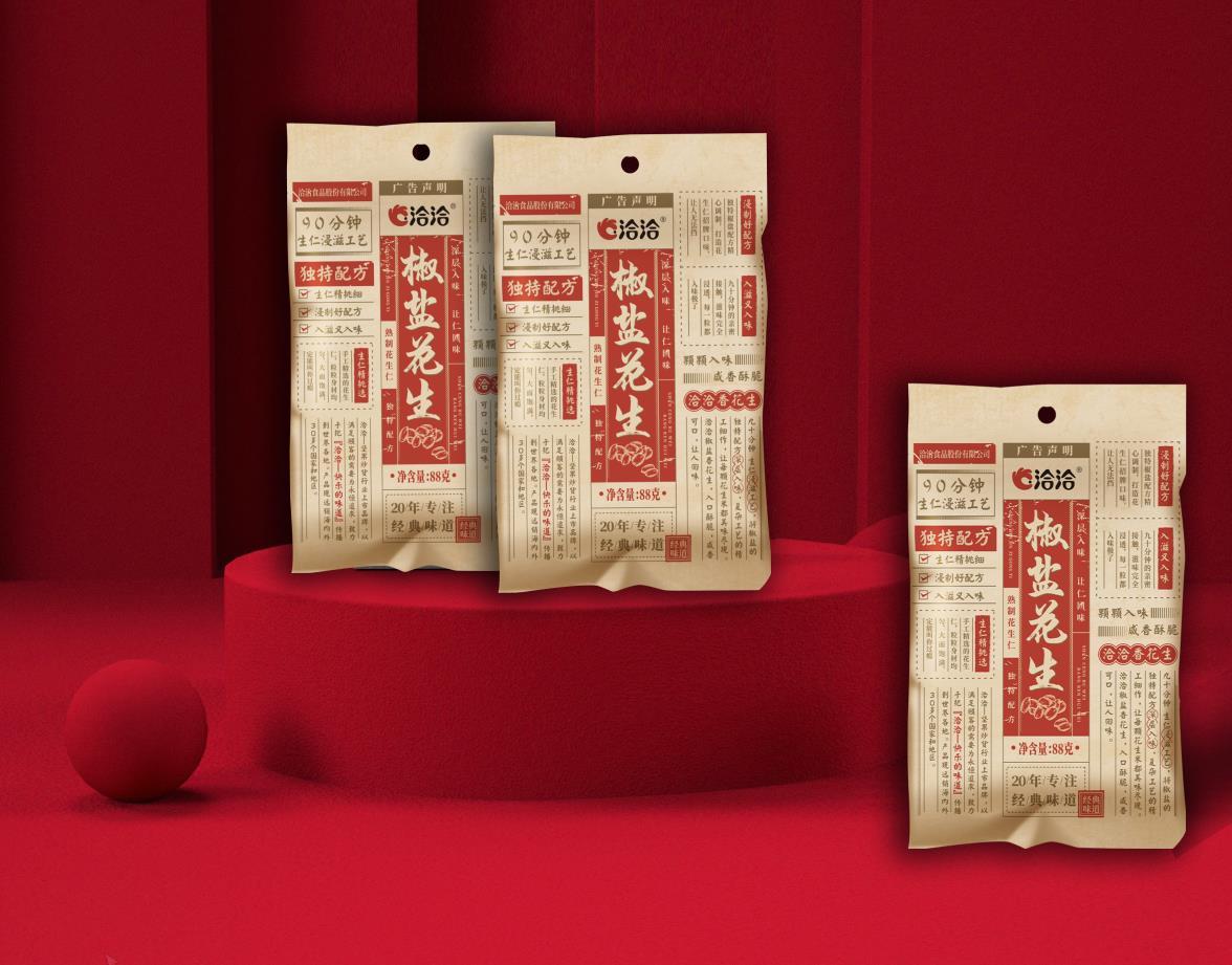 包装设计礼盒手提袋包装袋包装盒水果食品农产品手绘插画包装设计