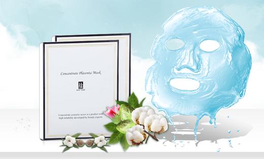 简意美工【化妆品行业】天猫店详情页设计
