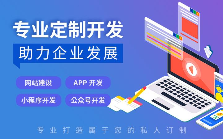教育网站【企业网站建设】网站开发 网站定制开发 网页设计