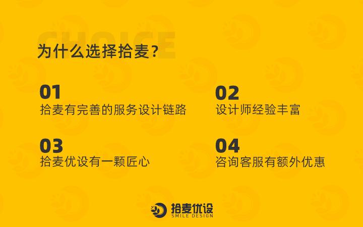 【UI设计】小程序设计/H5设计/APP设计/用户体验