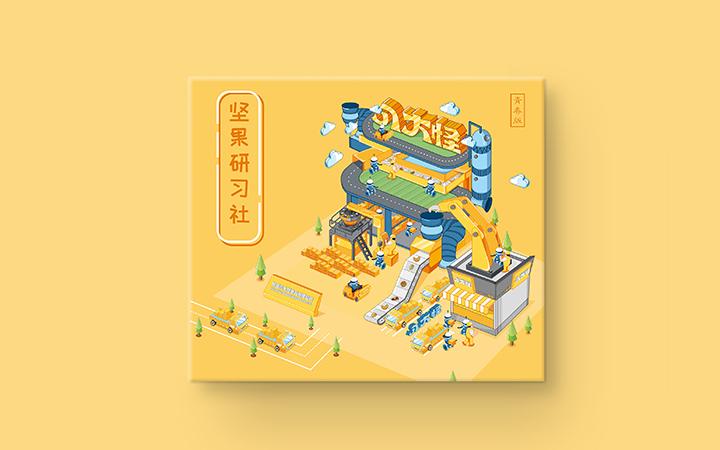 包装箱包装盒茶叶大米粗粮零食食品礼品送礼贴纸标签外观包装设计