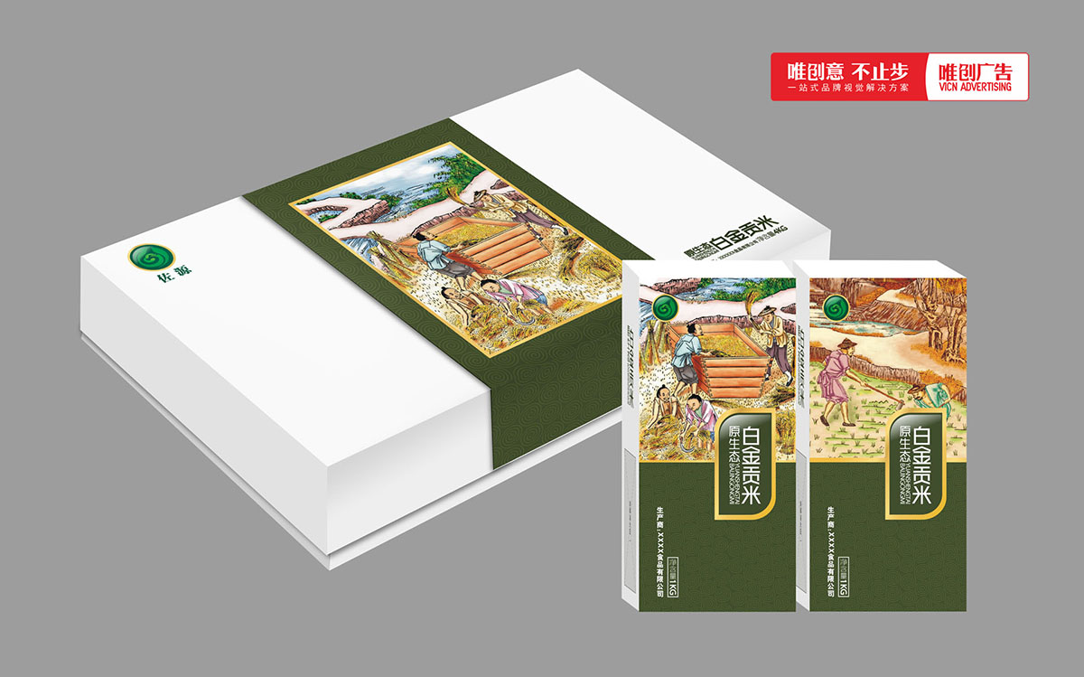 唯创广告 I 高端礼盒包装创意包装设计零食酒水食品餐饮农业