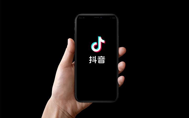 【增】抖音快手小红book视频号自媒体推广运营销粉丝关注流量