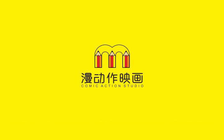 家政餐饮汽车物流房产学校公司企业标志商标字体品牌logo设计