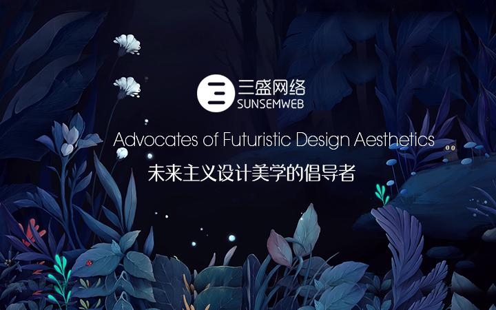 网站建设海报设计网站开发网页设计前端开发微信小程序logo
