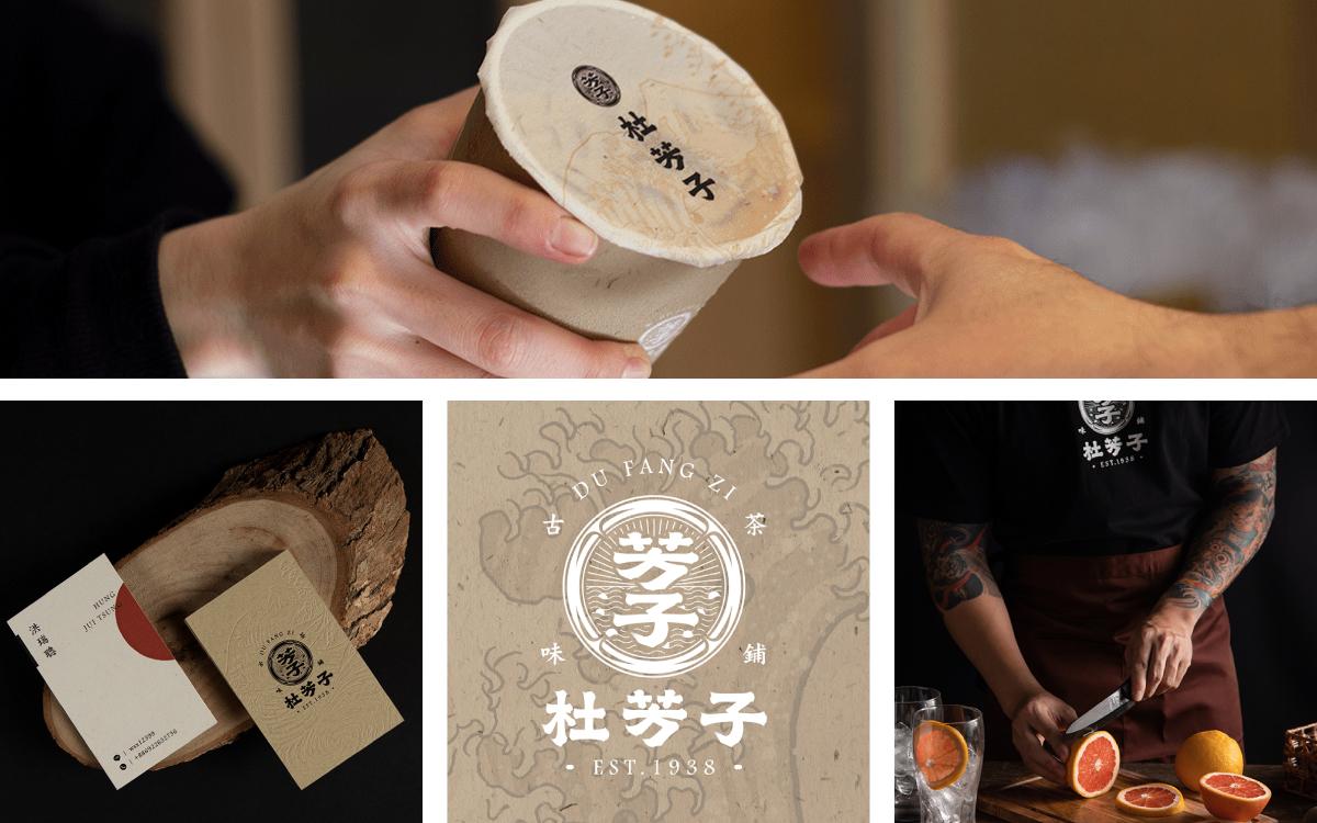 【通讯运营商】logo设计标志平面公司图标字体商标企业餐饮品