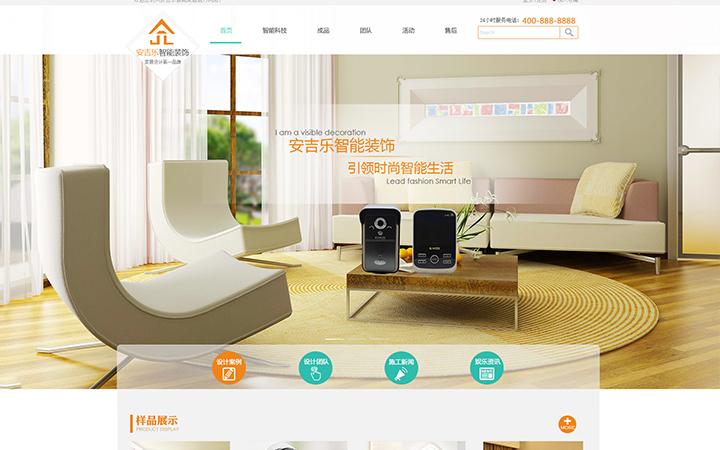 网站开发定制-移动端网站设计-企业建站-网站建设-网站订制