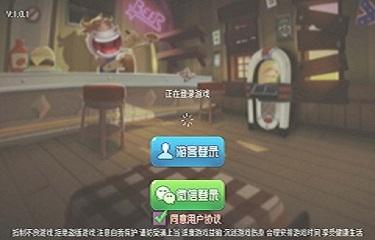 微信H5棋牌游戏_十三水麻将棋牌游戏开发2
