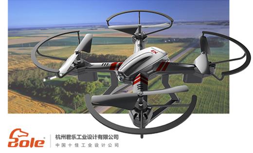无人机产品外观设计