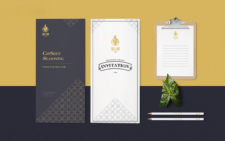 餐饮金融教育企业品牌VI视觉识别导视VI应用手册标志全套设计