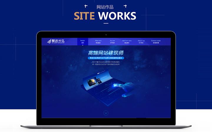 原创网页设计/网页设计/企业网站设计/商城设计/整站设计UI