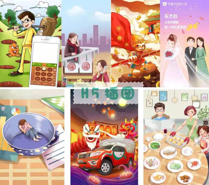 童书教辅绘本插图产品插画杂志插画儿童插画书籍插画