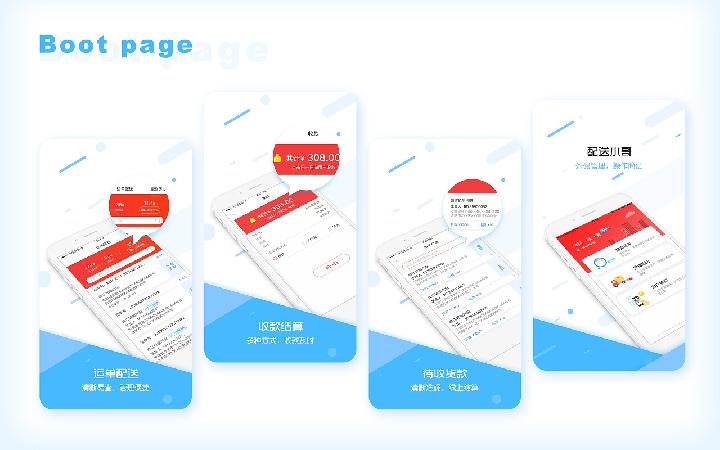 ui设计app设计软件界面后台网页交互设计移动端小程序设计