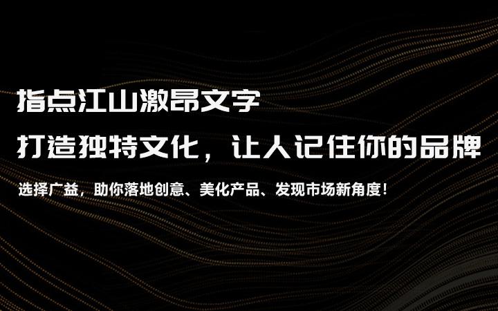 企业宣传片网站众筹电影剧本年会项目网络营销活动策划方案ppt