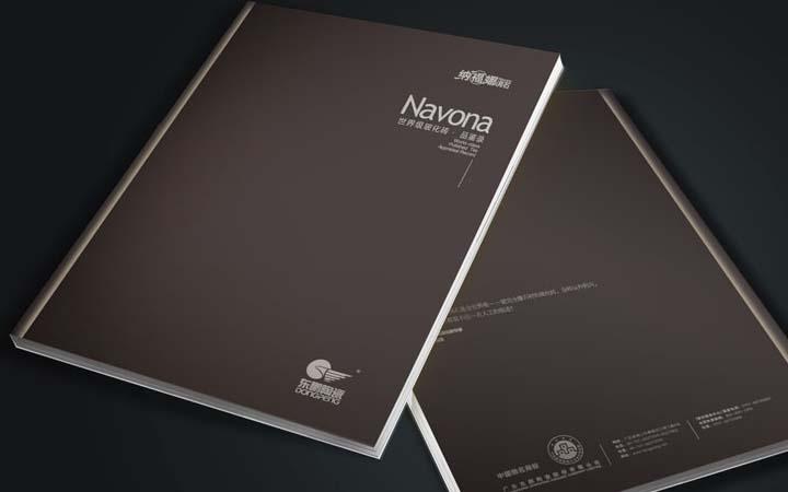 企业画册设计产品册设计菜谱菜单广告封面画册设计