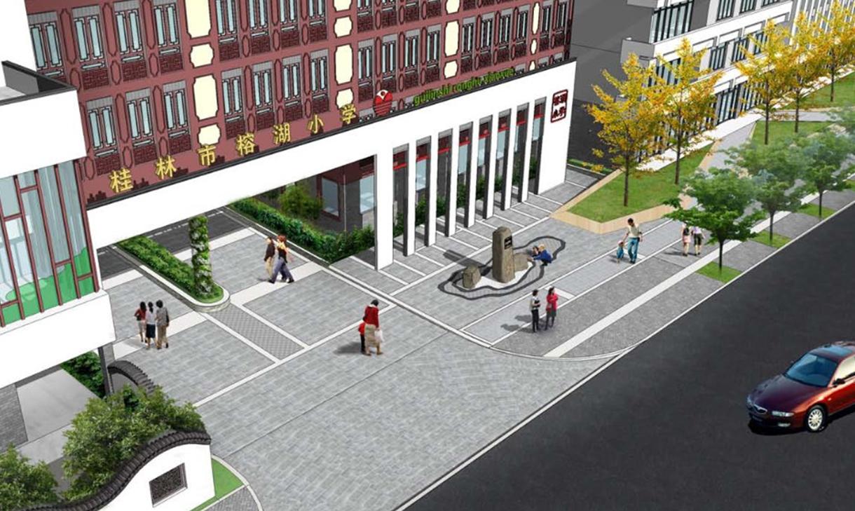 中小学大学校园高校景观规划方案设计效果图施工图园林绿化