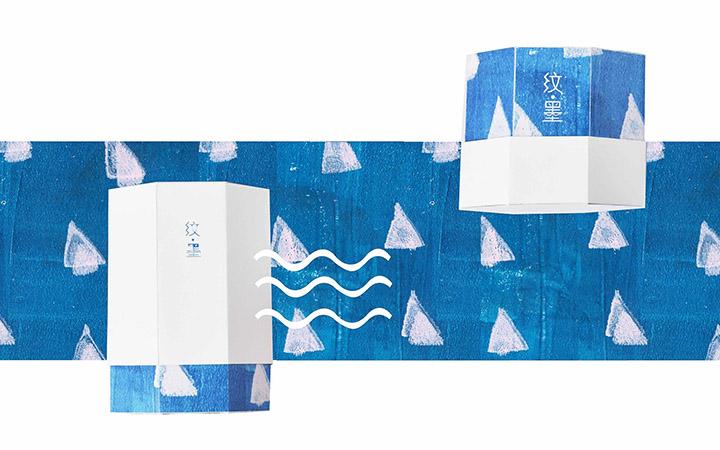 罐装茶叶化妆品高端礼品盒礼盒吊牌红白酒瓶农产品外包装设计制作