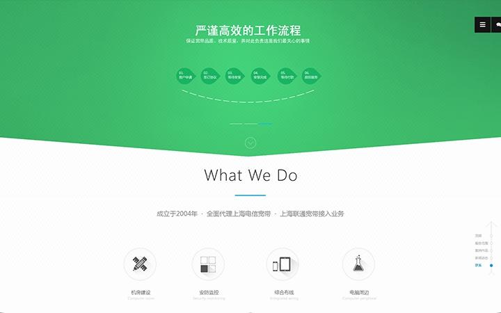 教育手机网站学校培训机构网站网页定制设计开发制作小学中学大学