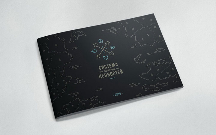 智冕企业画册/产品画册/宣传图册/折页设计/书籍设计/杂志